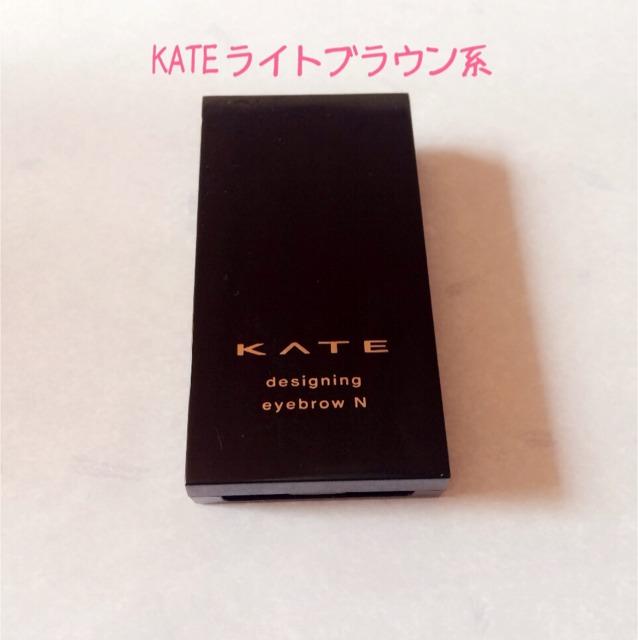 次は、眉毛です KATEライトブラウン系を使います!