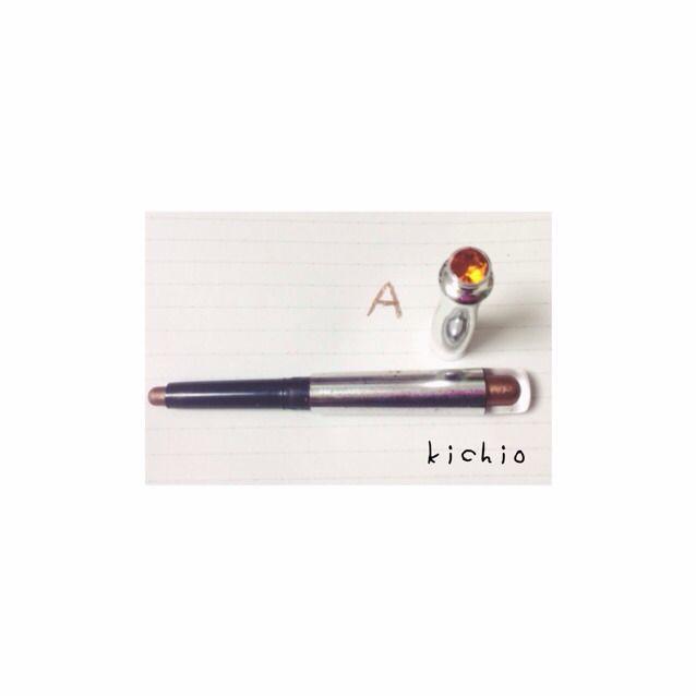 次に これはダイソーのアイシャドウペン  ブラウンです   メタリックな感じの光沢と色が十円玉そっくり‼︎    結構マットな仕上がりに