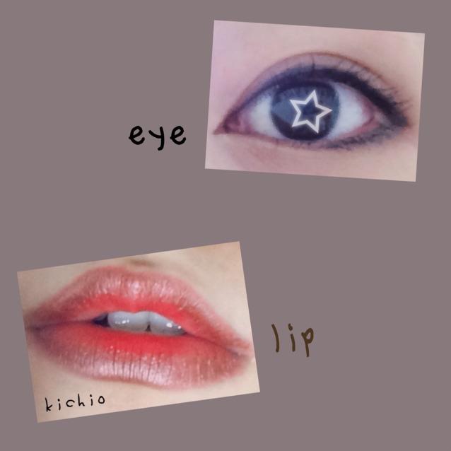 モード系    copper lip のAfter画像
