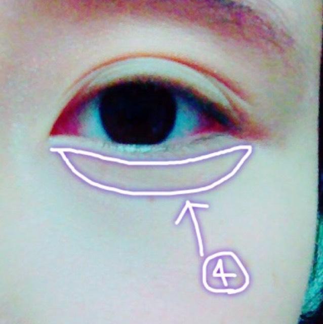 ④のピンクを涙袋に いい具合にいれます。  *濃さは気分で!