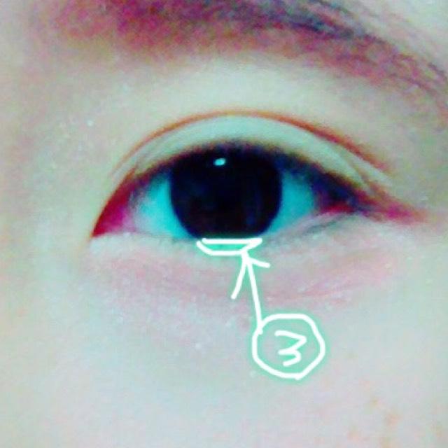 次に③の濃い茶色で 黒目の下の下まつげの 生え際にちょこんと いれます。