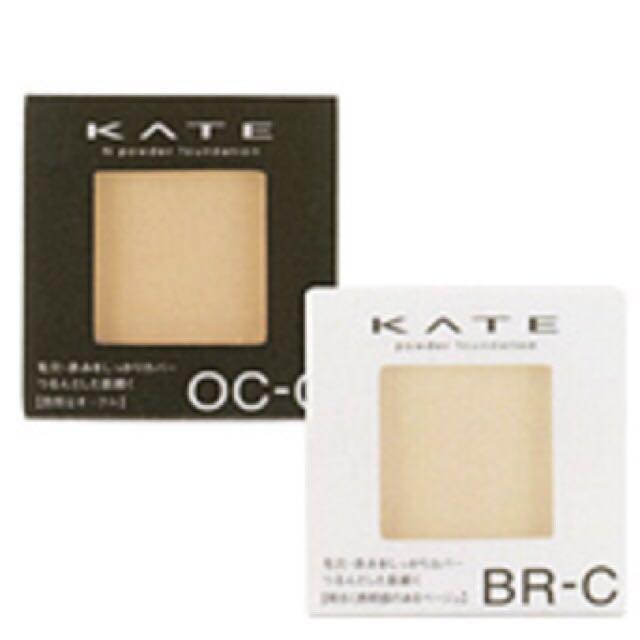 ファンデーションはKATEのブライトアップカラー(白いパッケージの方)を使いました。 かなり白くなります(´`)
