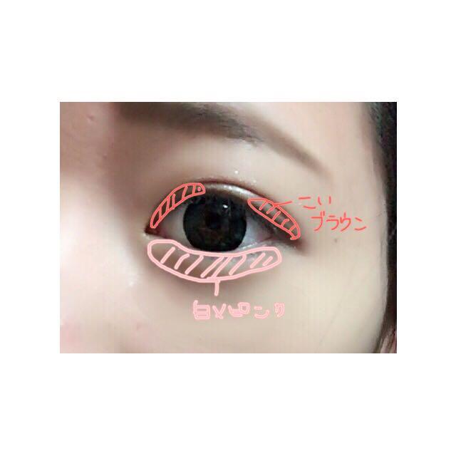 目頭と目尻に濃いめのブラウンをアイライナー代わりにひく  目の下に涙袋を強調するために目のラインにそって白×ピンクでアイシャドウを乗せる