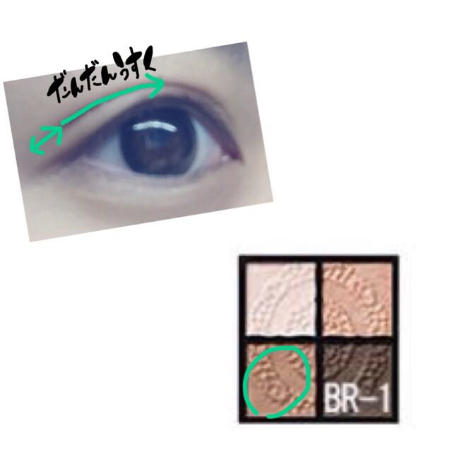 ダブルラインをいれます  2番目に濃い色を黒目の終わりくらいから目頭にかけてだんだん薄くのせます  そして本当のふたえから目尻側に少しだけ伸ばします  二重を長さを大きくして目を大きく見せてくれます