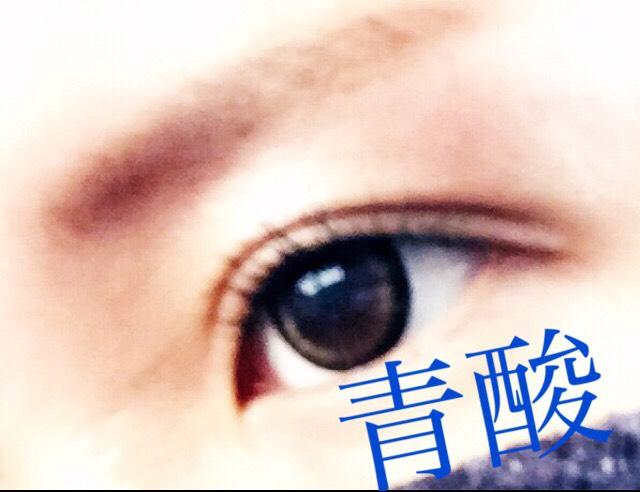 まつげをしっかり上げたあとマスカラ下地を塗り黒のマスカラを黒目の上を中心にしっかり塗りたくる  あとは眉マスカラを眉毛に塗って終わり٩(◍ö◍)۶