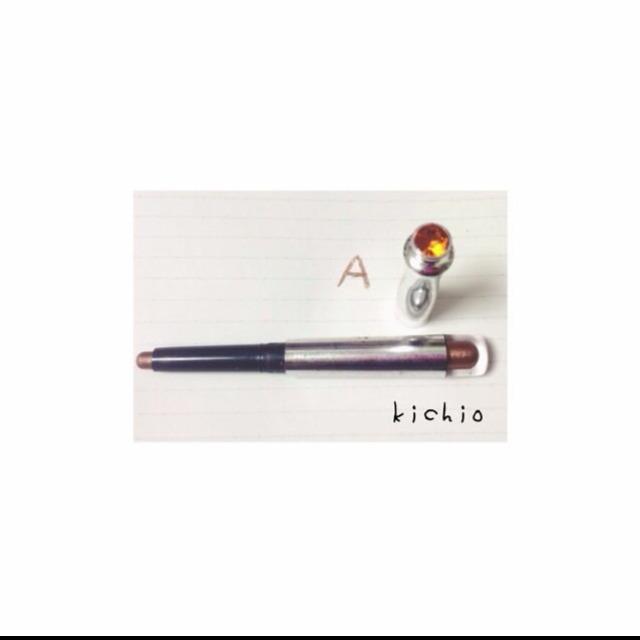 結構前にも紹介したダイソーのアイシャドウペンのブラウン  これをさっきのピンク系リップの上に重ねると…