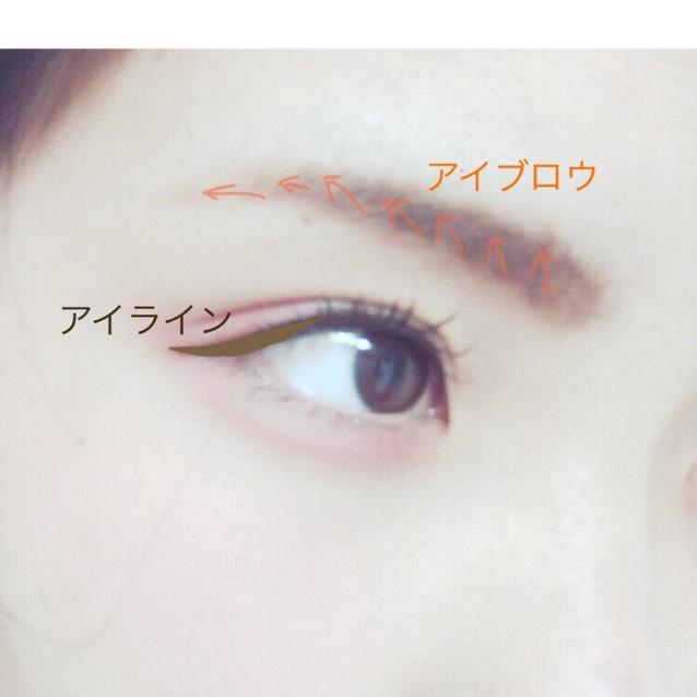 眉毛は細かく、山なりに、ペンシルタイプでかきます