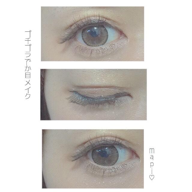 ✳︎ 用平價化妝品打造大眼彩妝(完整妝容) ✳︎