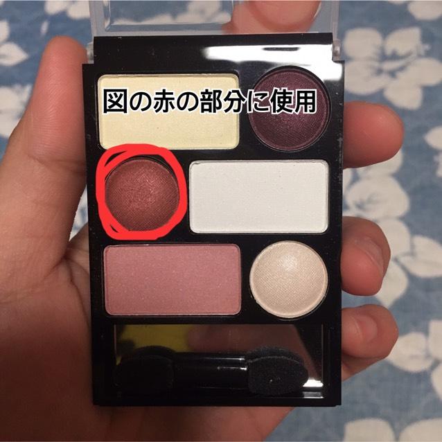 紅色眼影只使用了1種顏色。