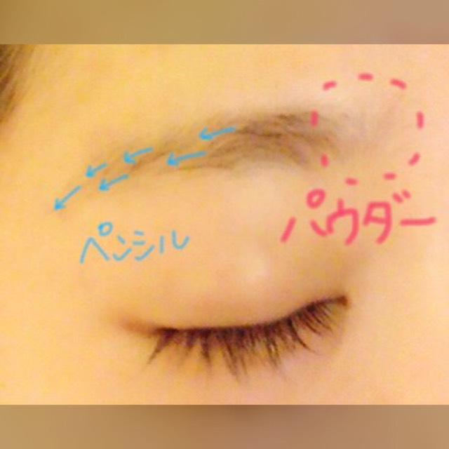2.眉毛 眉頭に軽くポンポンと パウダーを当てて、 次に眉毛を描きます。 あまりしっかり描かずに ナチュラルに仕上げます。