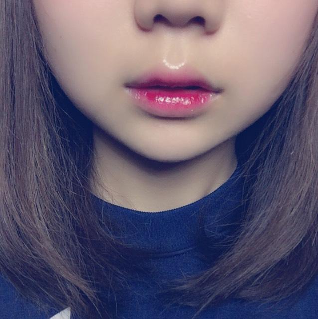 gradation Lip