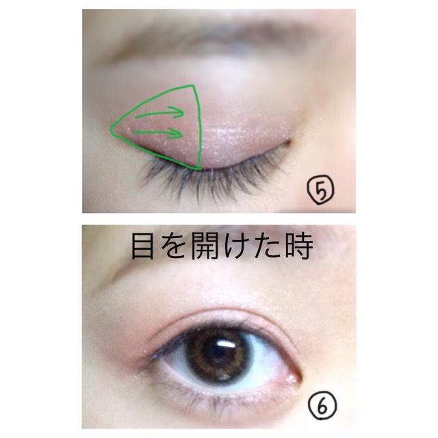 アイシャドウの3番を 目尻の部分に塗ります。 このとき目尻から目頭の方に向かって、少しぼかします。 ブラシ:シャドウ用のLサイズ