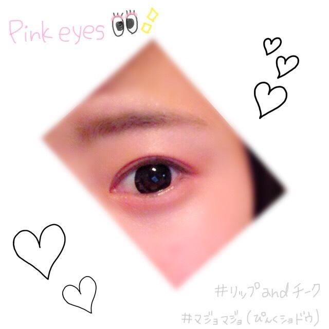 ピンクアイメイク ❤︎