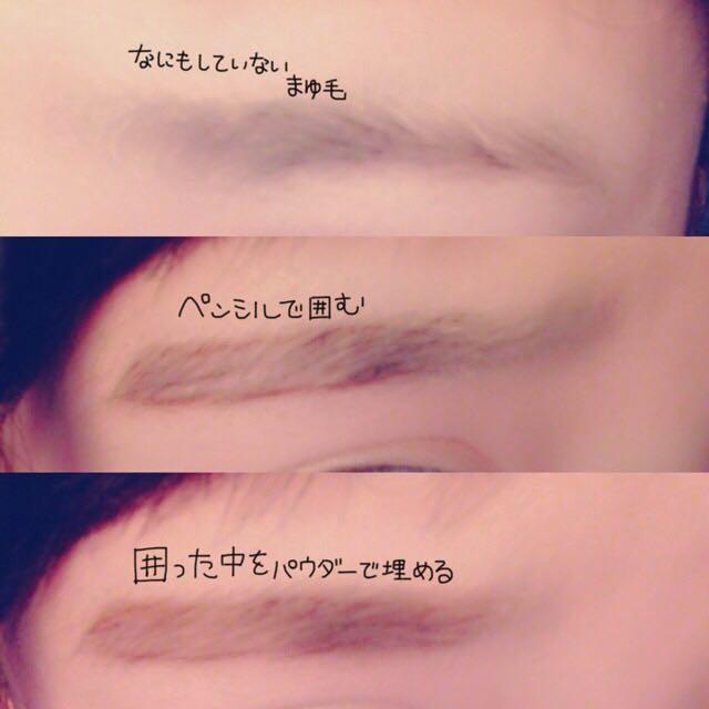 下地とパウダーを顔全体に塗った後、眉毛をまず描きます。 画像通りに並行眉を描きます。