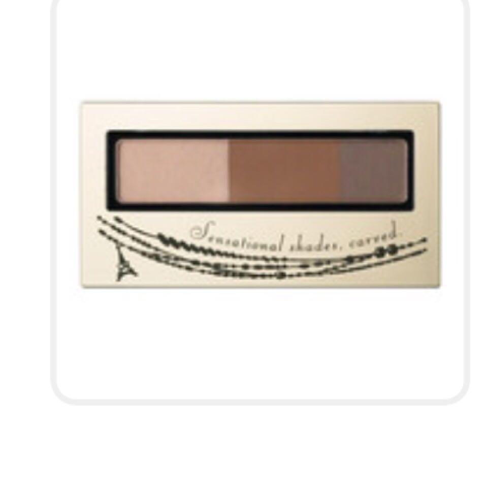インテグレートのアイブロウ2色の茶色を混ぜて、並行ぎみに眉を書いていきます