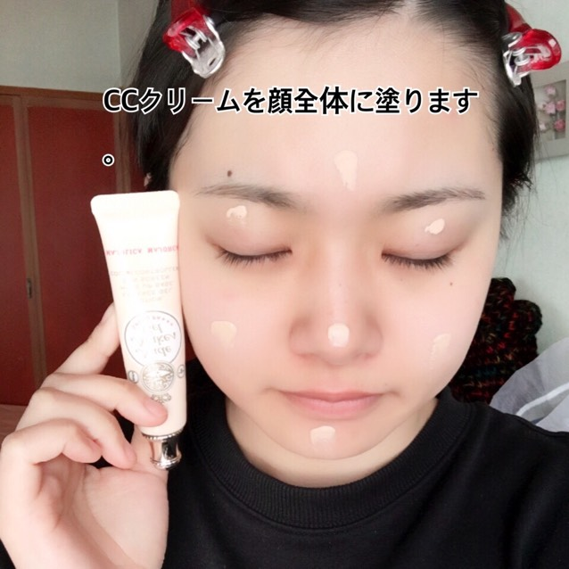 CCクリームを顔全体に塗ります。