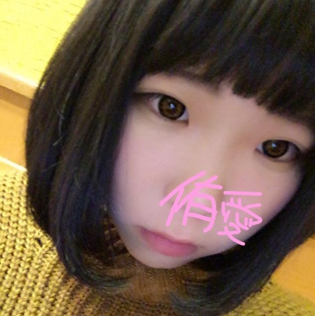 デートメイク♡♡のAfter画像
