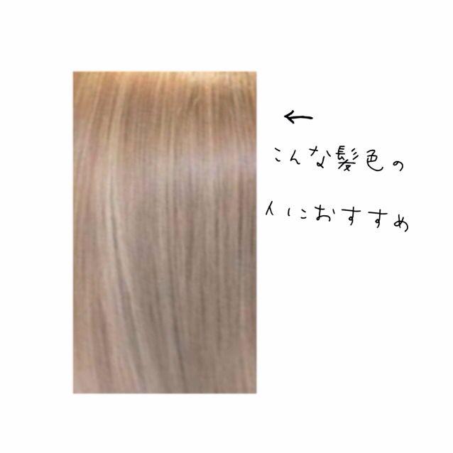今回のメインはミルクティー色です  髪が明るめでも浮かないナチュラルメイクです  もちろん暗髪の人もでも大丈夫です!