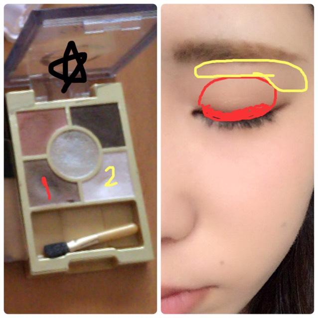 1のカラーを目のキワ濃いめにのせ、そこからグラデーションになるようにまぶた全体にのせる。2のカラーを眉下に境目をぼかすようにのせる。