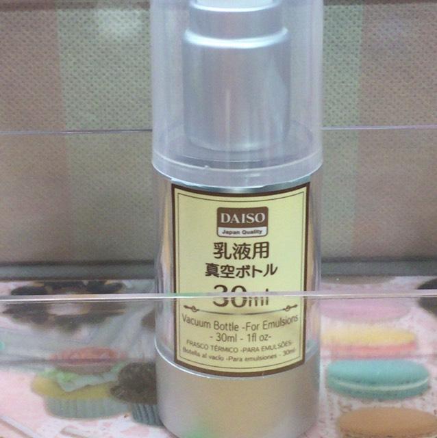 乳液用 真空ボトル 100円ダイソー