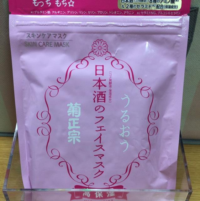 日本酒フェイスマスク 高保湿 500円ぐらい