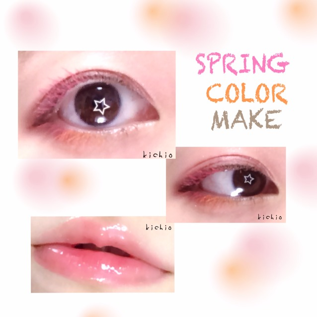 SPRING COLOR MAKE