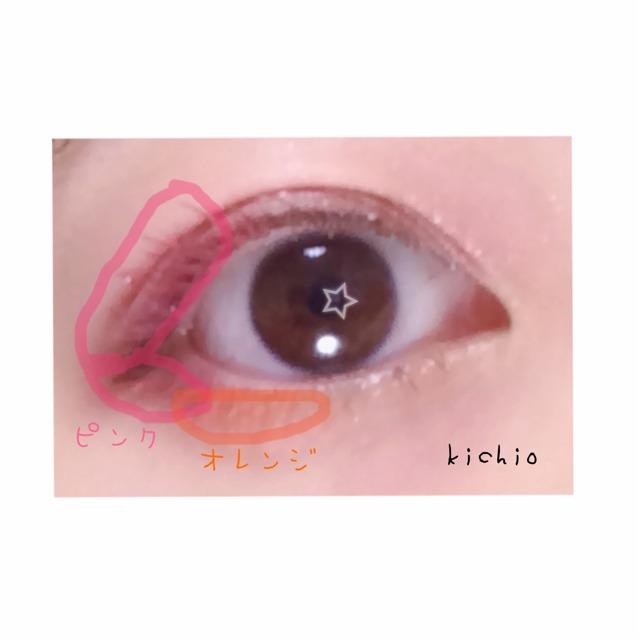 次は アイシャドウ  上瞼から下瞼にかけて くの字にピンクを  そして下瞼のみオレンジを黒目〜やや目尻よりに入れて ピンクとの境目をぼかしてグラデにします