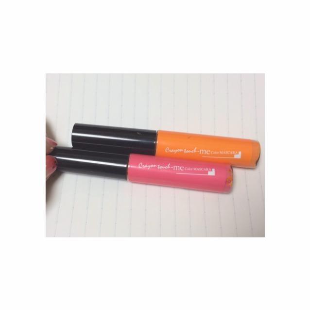 次は まつげに色をつけます  これはダイソーのカラーマスカラです  今日はオレンジとピンクを使います