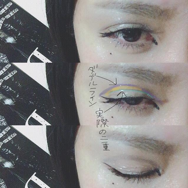 アイラインとダブルライン アイラインは目頭をオーバーに目頭はまっすぐ延長する。 ダブルラインは目を開いた時二重に見える所に描く⚠️黄色に塗ってある所や実際の二重線に描いても肉がくい込んで見えません×