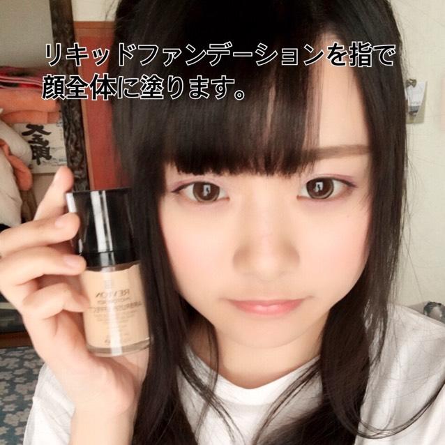 用手指將粉底液均勻塗抹全臉。