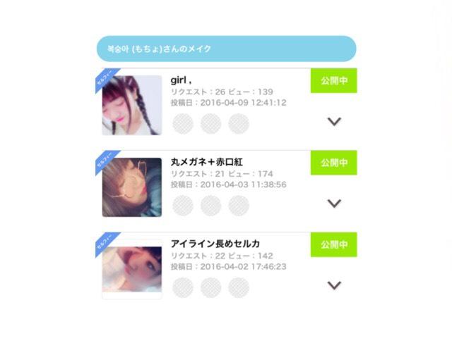 #今日のピックアップ載りましたありがとうございます(;_;)♡のBefore画像