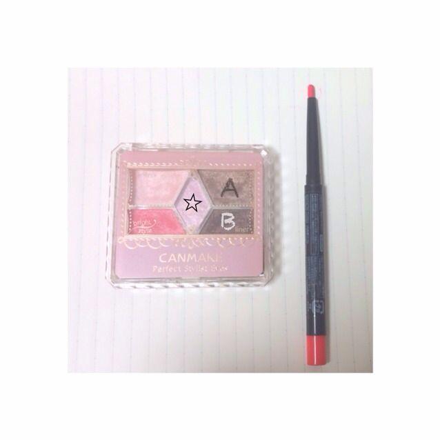 最後にこれ  左から  キャンメイクのガトーフランボワーズ  キャンドゥのアイシャドウペン   ピンク  AとBはアイラインとして使う