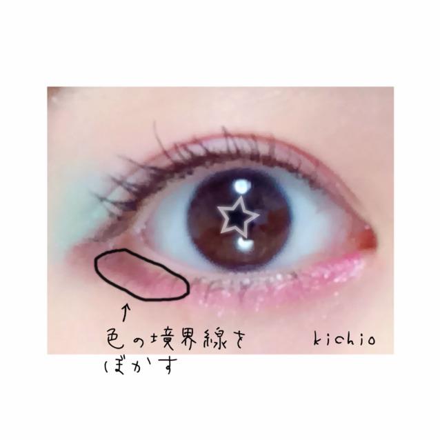 追加で!  目尻のブラウンシャドウとピンクのアイシャドウペンの境目はぼかすと より綺麗見える〜(^^)