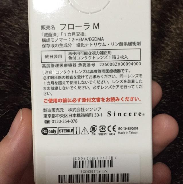 カラーはLime Olive 14.2mm