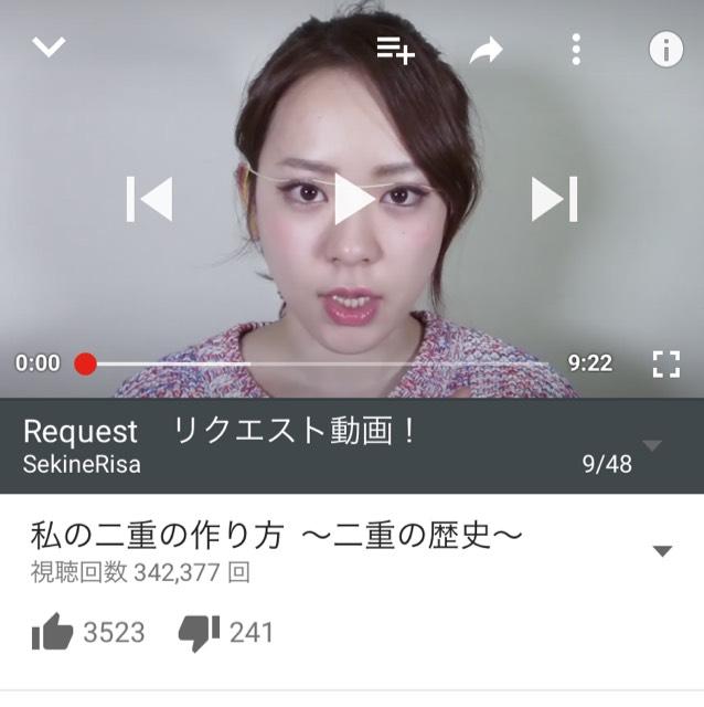 Sekine Risaさんの動画にのってるタコ糸と輪ゴムでつくる矯正機?みたいなのを家でやってると跡がつきやすくなります!!