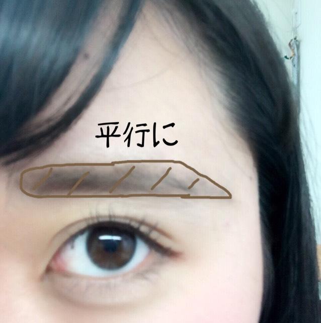 眉毛は平行を意識して目に近づけるようにかきます。