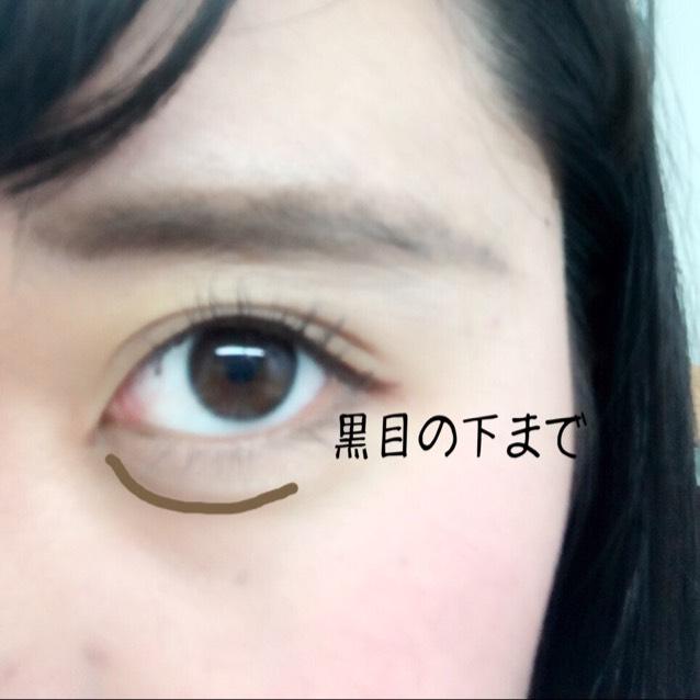 涙袋の影は黒目の下まで入れます。