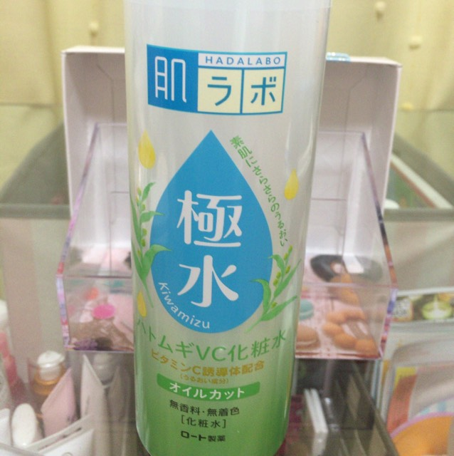 肌ラボ 極水ハトムギVC化粧 700円位