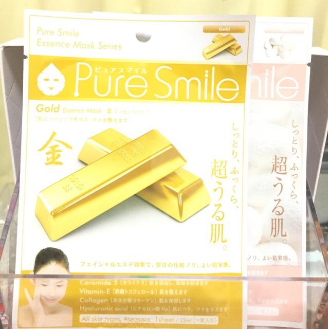 ピュアスマイル エッセンスマスク 左から  金 シルク