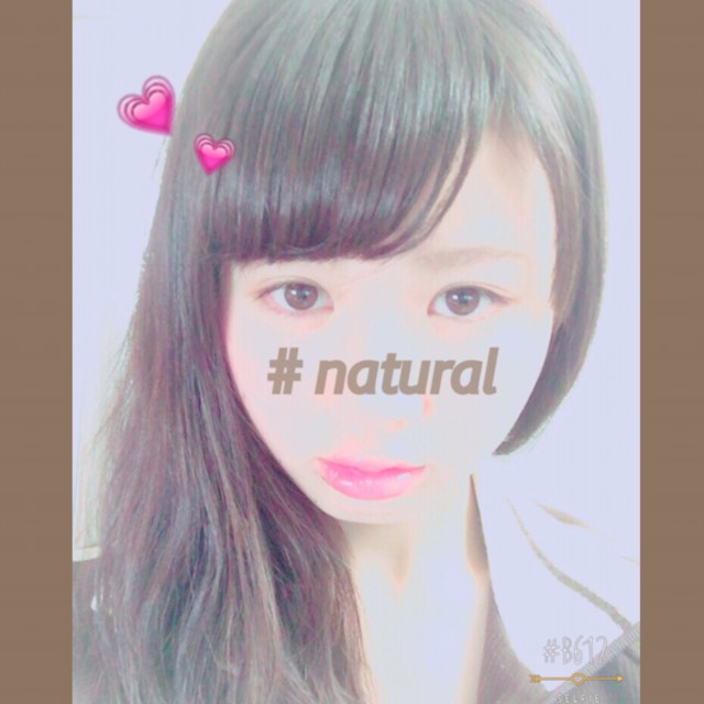 # natural make