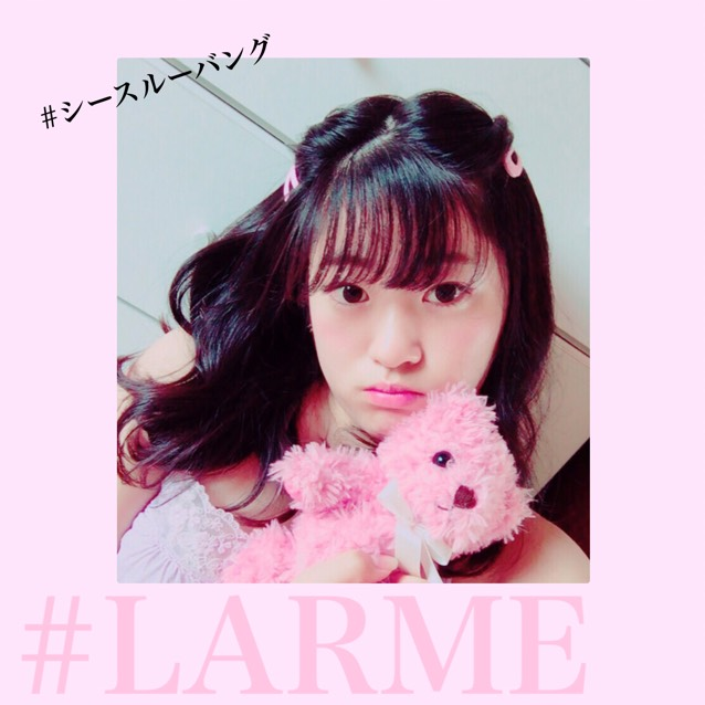 LARME風ピンクメイク!♡♡のAfter画像