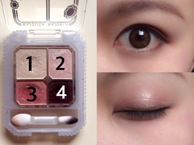 4を瞼の極と下瞼の目尻から1/3まで塗ります。 ここで少したれ目になるように意識して塗ります。