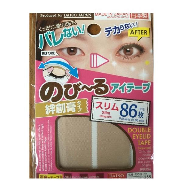 ( DAISO のび〜るアイテープ 86枚スリム )を使います!!