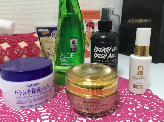 skin care ✐☡ my item