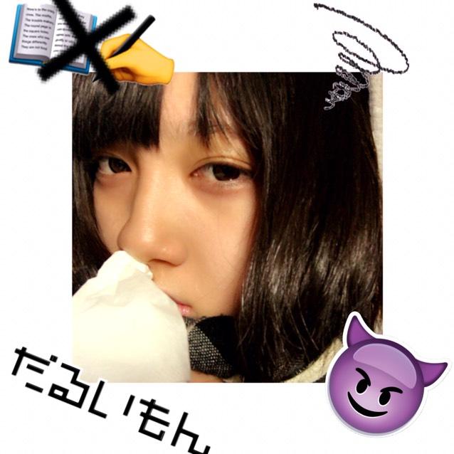 仮病メイク【ネタ】