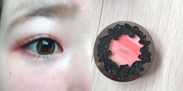 ピンク色をさっきの茶色の上に重ねます^._.^ 下まぶたは写真のようにしてください♡♡  ⚠️ピンクのアイシャドウを持ってる人はそれで!(笑)