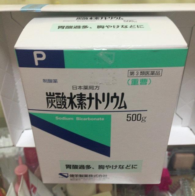 炭酸水素ナトリウム「重曹」400円位