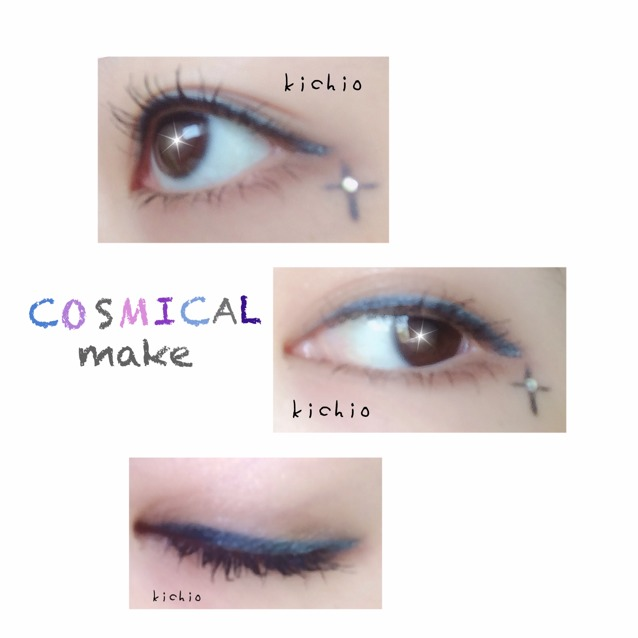 COSMICAL make