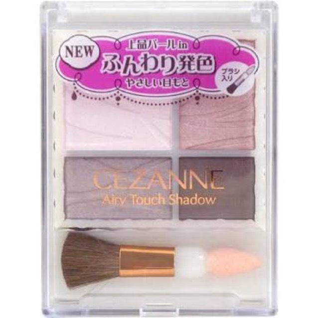用意するもの②  ♡ブラウンパレットの パウダーシャドー  明るめカラー〜締め色まで 3〜4色入っているものが おすすめ  これはセザンヌの03