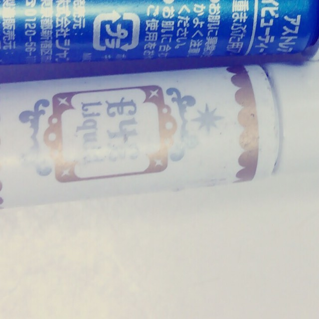 ♡番外編♡   アイリキッド  ¥1000  私が夜用につけてるアイプチです(*・ω・)  美容液配合なのでピリピリしないのがお気に入り
